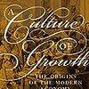 ジョエル・モキール『経済発展の文化:近代経済の起源』