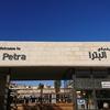 ヨルダン訪問 古代都市ぺトラ遺跡
