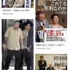 『コック  リ監  禁ゲーム痴  漢電波』の話5-22