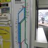 最終大遍路-13:石巻⇒仙台空港鉄道・仙台地下鉄全駅⇒山形
