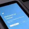 スマホゲームをTwitterで検索する時のキーワードについて