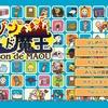 【Switchゲーム紹介8】「メゾン・ド・魔王」をプレイ。アパート経営タワーディフェンスゲーム。