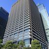2020年に竣工したビル(10) Otemachi One(三井物産ビル/Otemachi Oneタワー)