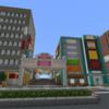 商店街を作る  part1  [Minecraft #44]