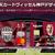 楽天カードにヴィッセル神戸デザインとイニエスタデザインが登場!リリース記念でオフィシャルグッズプレゼント!5000pもあります!早速、比較してみました!