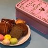 『CAFE TANAKA 』リガルデチヒロのクッキー缶「ビジュー・ド・ビスキュイ プティ  プルミエ」をお取り寄せ。