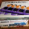藤沢市の生活実態調査による子どもの読書活動