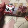 丸永製菓:白くまデザートマンゴー/あいすまんじゅう(塩バニラ・ほうじ茶ラテ