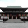 【令和、初のお詣りは…『成田山新勝寺』に行ってきました!】#20