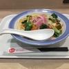 リンガーハットから新商品「彩り野菜のちゃんぽん」が発売されたのである