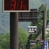 連日の猛暑日 ☆ 特別漁区放流時間帯を変更