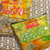 【スーパー】TSURUYA×カルビーのコラボポテトチップス