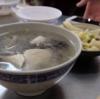 【台南】見た目以上の美味しさ!『王氏魚皮の魚皮湯』