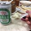 台湾の思い出(ほとんど食べ物)