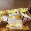 沖縄にいったらエッグサンドの店 むとうで塩パン玉子サンドを食べに行こう