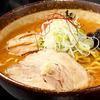 宅麺 麺屋つくし 味噌ラーメンのお取り寄せ!すみれ正統継承の札幌味噌がめちゃ美味しそう!