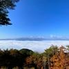 君は雲海を見たことあるか。