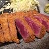 お昼に牛カツを選択。京都勝牛 梅田店。 正直??な感じ。 やっぱりとんかつの方が美味しい。