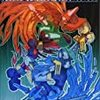 【ゲーム】ロックマンゼロの思い出 超高難易度のシリアスアクション