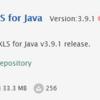 Java XMLを Excelに変換