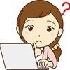 ブログの文字数について思うこと!あなたは何文字書いてます?