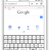 kobo touchのスクリーンショットをHTTP経由で取得