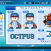 【オリジナル球団】2021年度版 OKAYAMAオクトパス パワプロ2020
