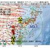 2017年10月10日 16時57分 福島県沖でM3.1の地震
