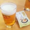 見て楽しい、飲んで美味しい オトナの工場見学。できたてビールを楽しもう!