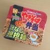 マルちゃん【やきそば弁当汁なし坦坦麺】北海道限定