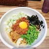 【鶴舞】鶴舞駅で楽しむ台湾まぜそば「まぜそば専門店 麺鶴」