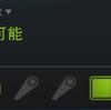 UnityでHTC Viveのスタンバイイベントを受け取る