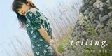 【連載更新!】telling,(朝日新聞社) | トラブルやハプニングも楽しめる!?たまには「予定を決めない」旅もいかが?