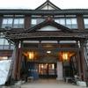 ほくほく線で行く松之山温泉 秘湯の会の宿「凌雲閣」は塩分が濃い特徴あるお湯。駅でマンホールカードも!