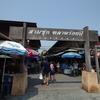 結婚記念日!Sam Chuk Market(ตลาดสามชุก)1泊旅行~1日目