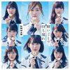 マジ?AKB48 48thシングル「願いごとの持ち腐れ」ジャケット写真きたー©2ch.net