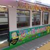 011-3_香川県/18きっぷ消化試合! 電車に乗ってうどんツアー!! 琴電もあるよ?(日帰り)