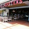 パトンビーチ レストラン『RED CHOPSTICKS』はIpadの写真で楽々オーダー