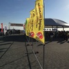 カーフマンジャパン 南関東ステージ