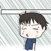 休講にしたら、雨やんだ。