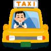 普通免許だけで稼げるドライバーバイトの体験談|運転手のバイトは大学生でもできる?