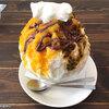 【八幡山】ナイス&ウォーム(nice&warm)マンゴーパッションチョコレート&桃ミルク