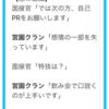 【雑記】パイナップルフラッシュ