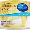 【所JAPAN】1/21 モンテール『手巻きロールミルク』&田口食品『みかさどら焼き』お取り寄せ