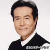 "<span itemprop=""headline"">訃報:俳優・加藤剛、逝く。「大岡越前」「砂の器」の名演。80歳。</span>"