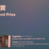 第18回文化庁メディア芸術祭受賞作品展:Ingressの掲示
