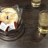 福島県 イオンいわき店の洗練されたラウンジへ