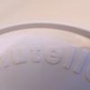 フェレロ社の「ヌテラ」。世界一のチョコスプレッドをみらい平で探す