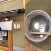 【テイクアウト】らぁ麺 はやし田 新宿本店のラーメンを持ち帰りました