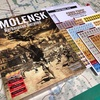 【Operational Combat Series】「Smolensk : Barbarossa Derailed」